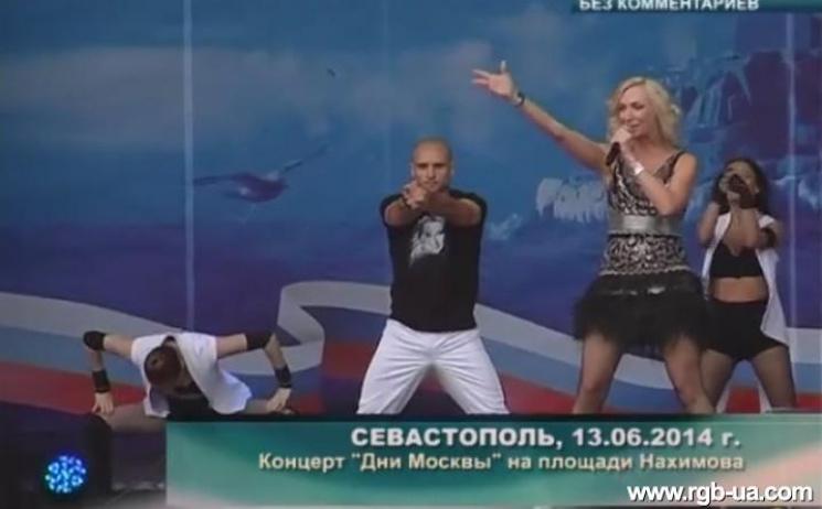 Активисты потребовали СБУ запретить концерт Кристины Орбакайте вОдессе