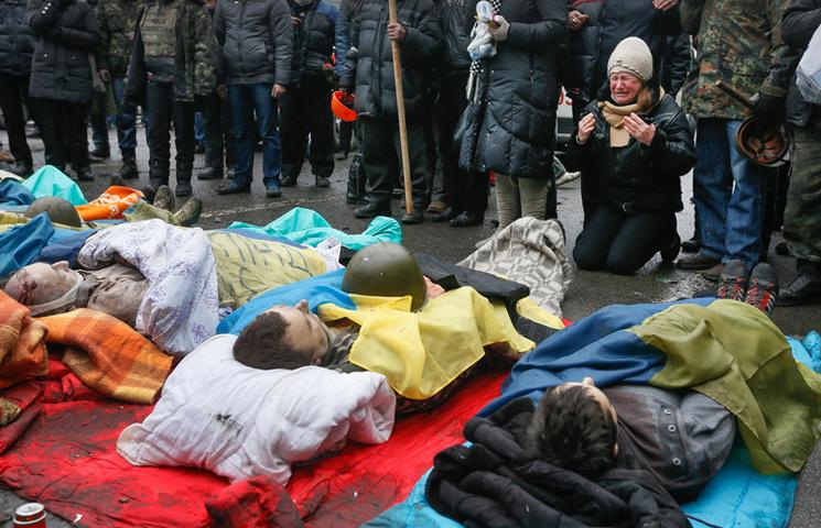 Як розслідують вбивства активістів Майдану 20 лютого 2014 року. Звіт ГПУ