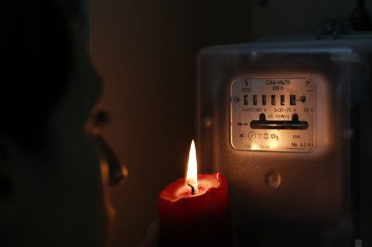 Как узнать почему отключили свет