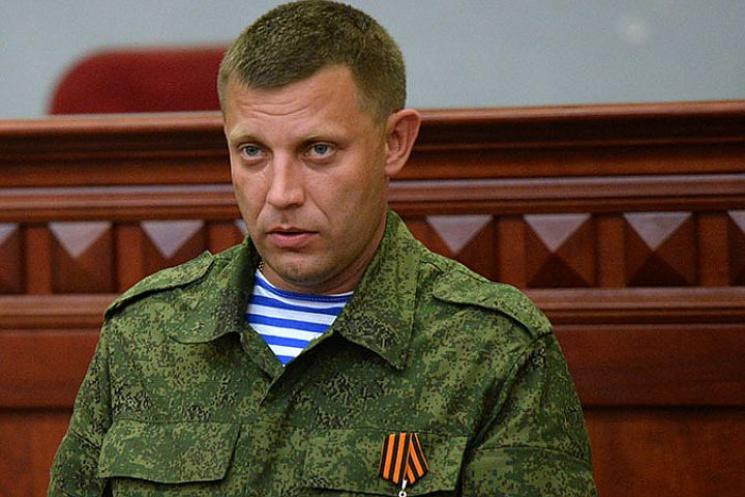 """Як Захарченко та інші ватажки терористів """"скидаються"""" в український бюджет"""