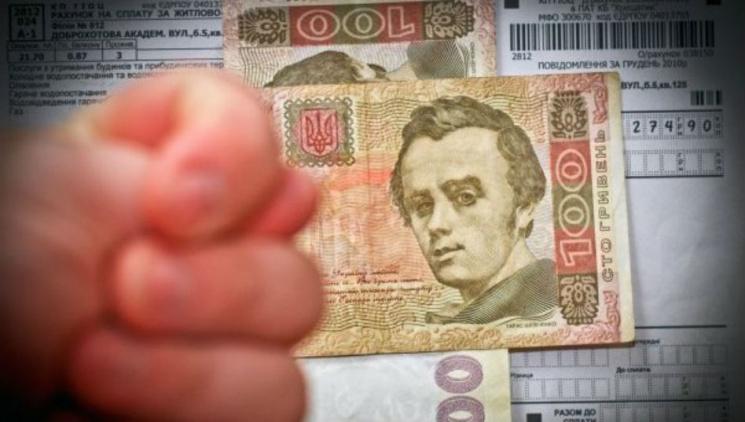 Граждане украинской столицы задолжали затепло практически 5 млрд грн - «Киевэнерго»
