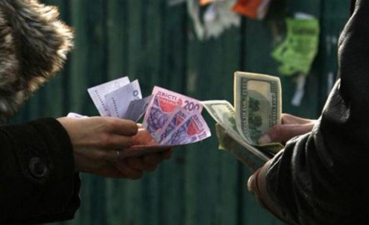 Двое доверчивых винничан заплатили $ 60…