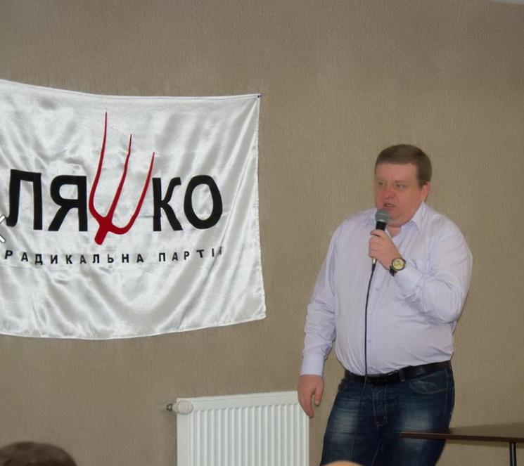 ВУкраинском государстве разбился депутат Радикальной партии Лященко