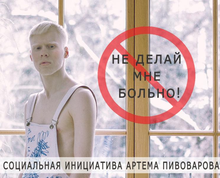 Український шоу-бізнес вперше заговорив…