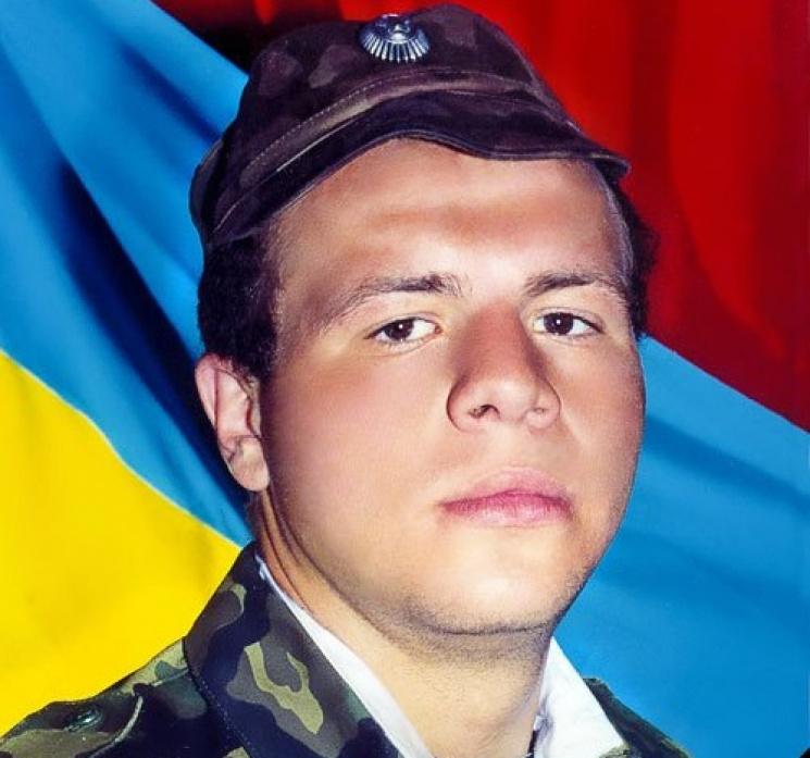 Порошенко нагородив загиблого на авдіївській промці херсонського Героя