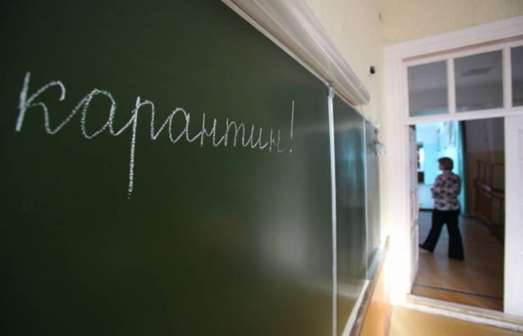Столичные школы начали закрывать накарантин— Грипп вКиеве