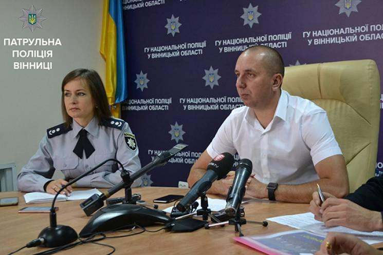 Вінницька поліція розпочала слідство за фактом антисемітизму