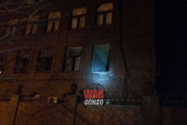 Выстрел позданиюМО ДНР изгранатомета выполнили дистанционно— Версия