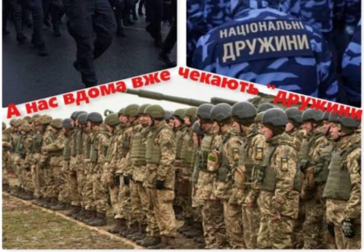 Армійські софізми - 56 (18+)