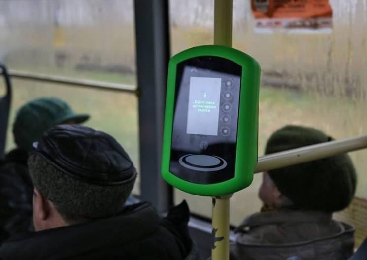 Фальстарт Е-Тicket у Харкові: Хто зароби…