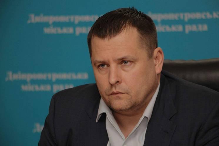 Несіть гроші до рідного міста: Борис Філатов хоче збільшити податки для місцевих підприємців, які зумисне реєстрували бізнес за межами Дніпра