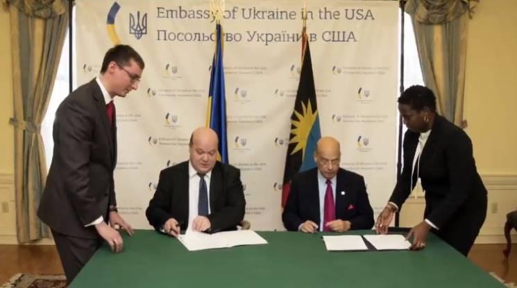 Сейчас украинцы могут ездить вАнтигуа иБарбуда без виз