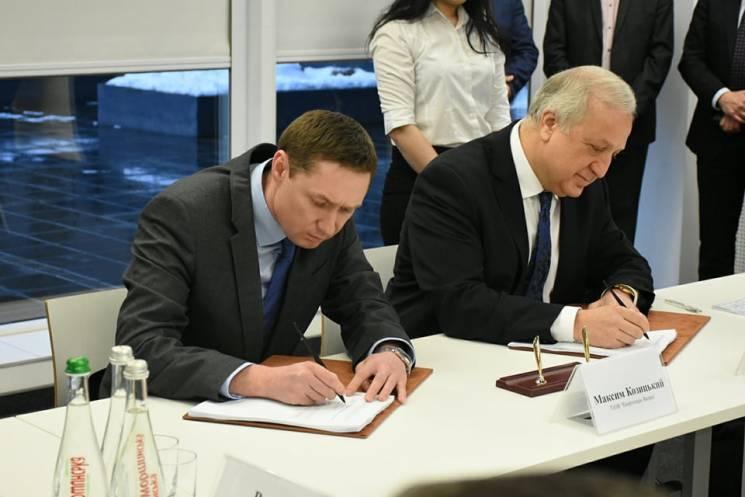 ЄБРР надасть позику набудівництво сонячної електростанції наЛьвівщині
