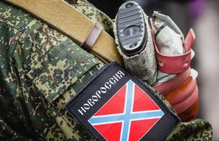 ВКривом Роге развесят флаги «Новороссии»— для съемок фильма