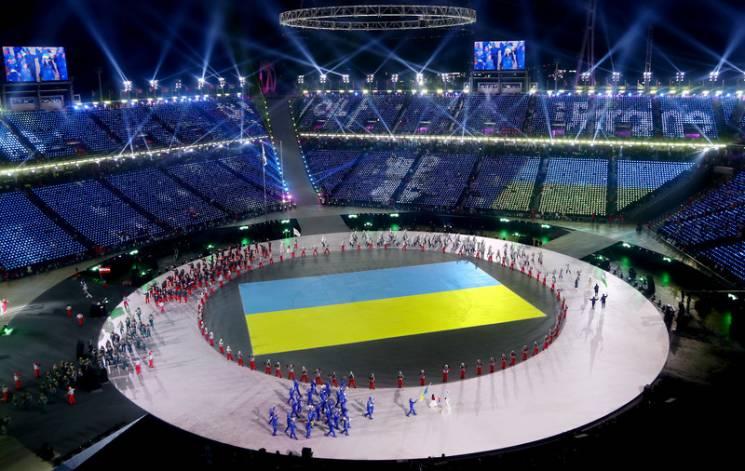 """Відео дня: Відкриття Олімпіади і """"закриття"""" нардепа-втікача Шепелєва"""