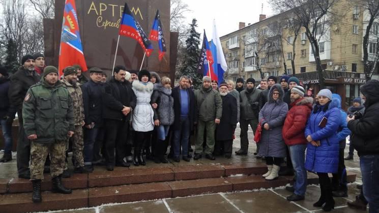 «Опередившая время навек»: Донецко-Криворожская Республика была создана 100 лет назад