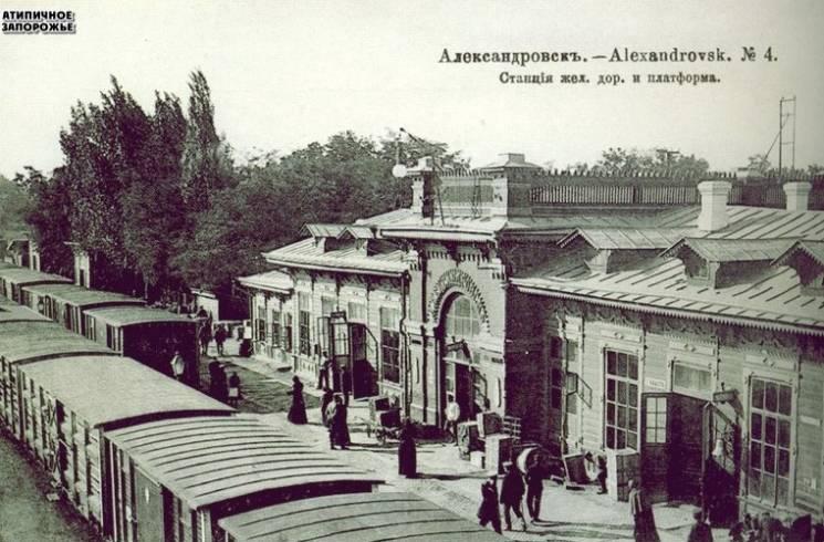 Боротьба за незалежність: Як Січові стрільці запорізький вокзал відвойовували