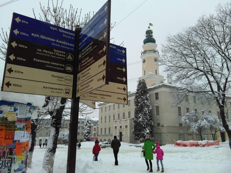Як снігопад прикрасив Дрогобич (ФОТОРЕПОРТАЖ)