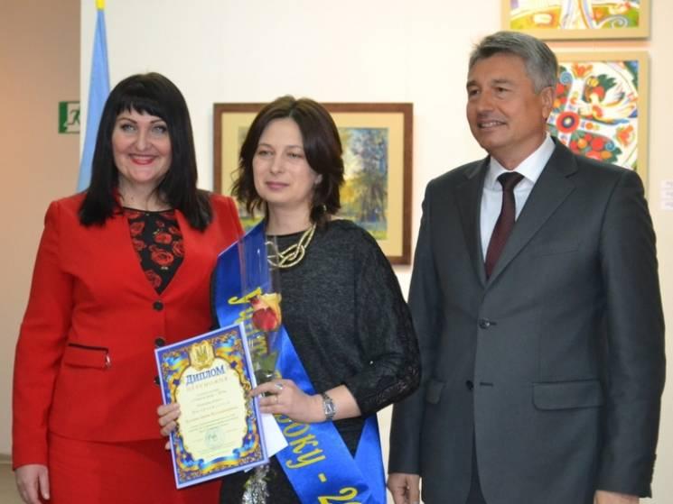У Полтаві обрали чотирьох кращих вчителів області (ФОТО), фото-2