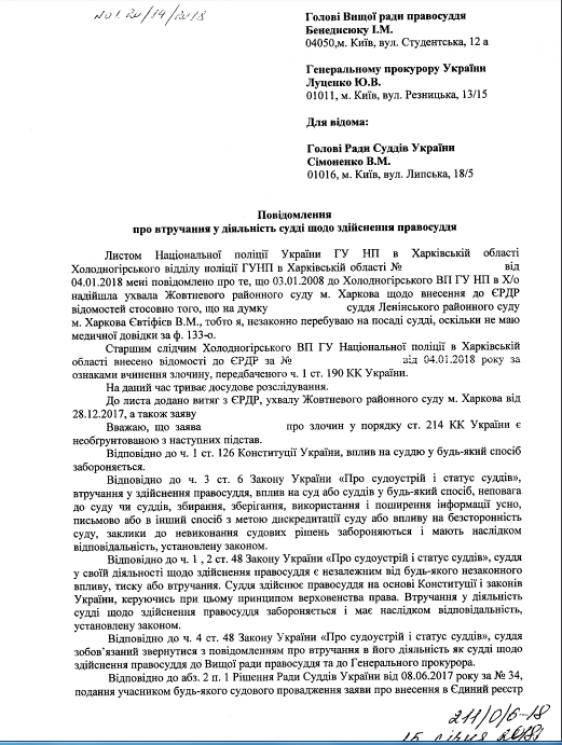 Медицинская справка по форме 133 о медицинская справка для гаи нового образца лефортово