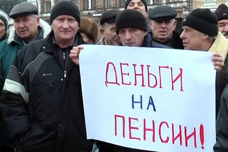 Облрада у Кропивницькому підтримала звернення до ВР про перерахунок пенсій екс-силовикам