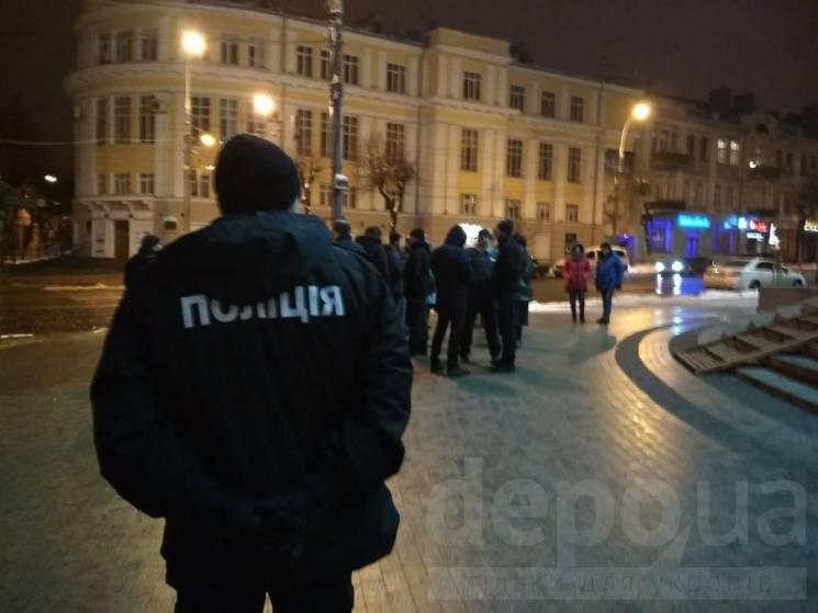 Прихильники Саакашвілі влаштували пікет під Вінницькою ОДА (ФОТО)