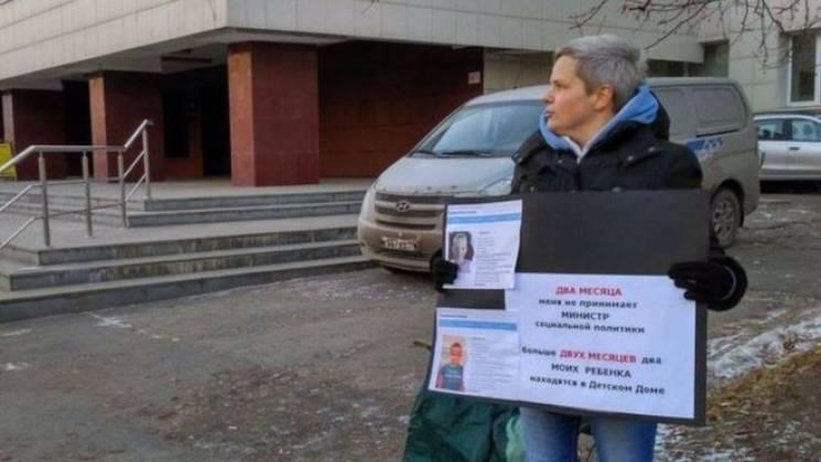 На России женщину, удалившую грудь, приз…