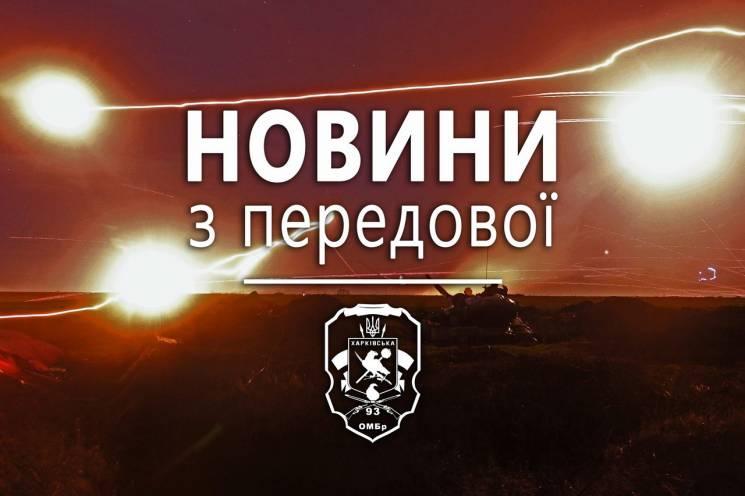 В АТО на бійців бригади з Дніпропетровщини полював снайпер