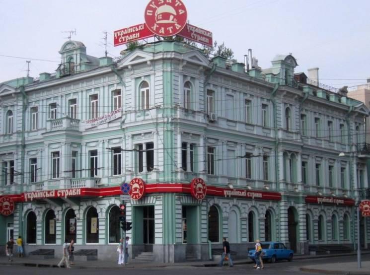 Харків'янка просить врятувати історичний Харків від засилля реклами