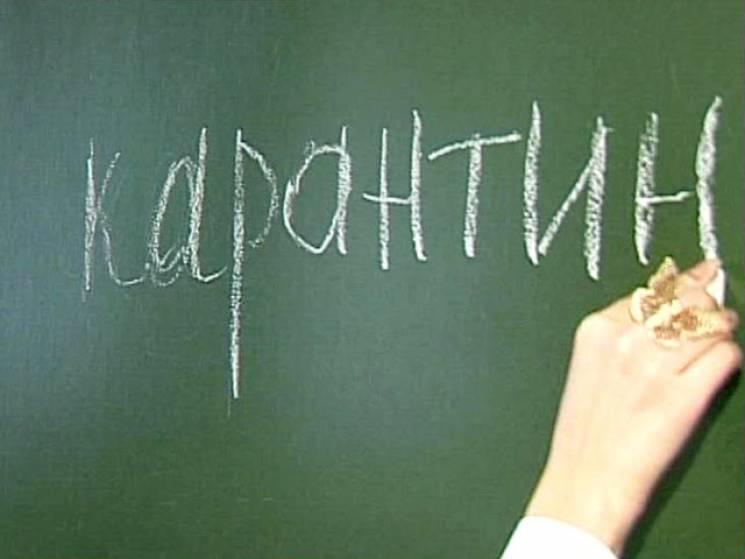 У Сумах кілька шкіл закрили на карантин