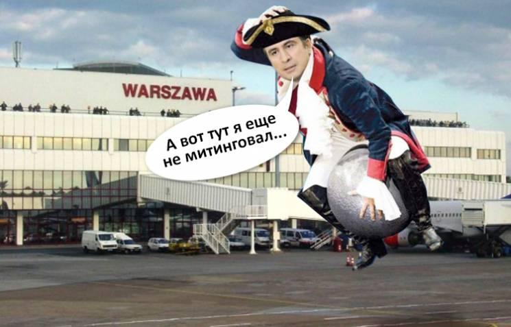 Як Саакашвілі в Польшу полетів (ФОТОЖАБИ)