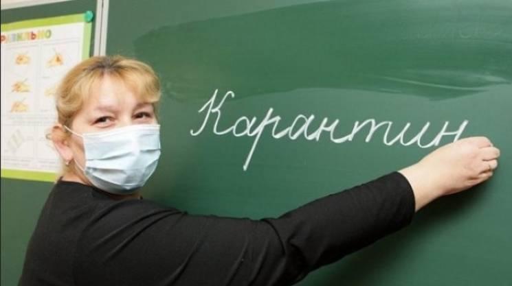 """На Прикарпатті грип """"відправив"""" на карантин уже 20 шкіл"""