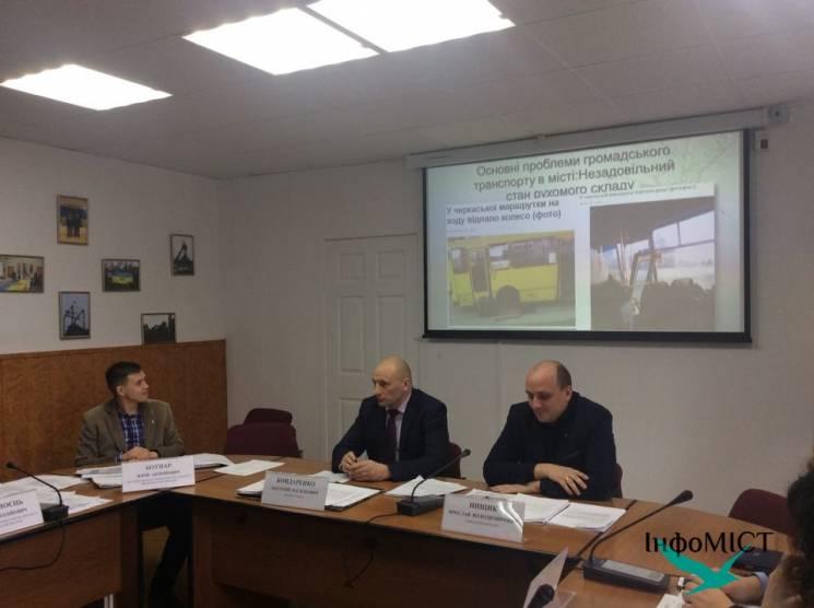 Черкаський виконком відмовився підвищувати тарифи у громадському транспорті