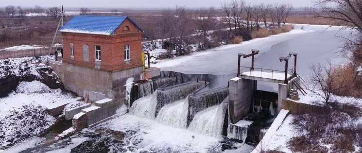 На Дніпропетровщині запустили міні-гідроелектростанцію