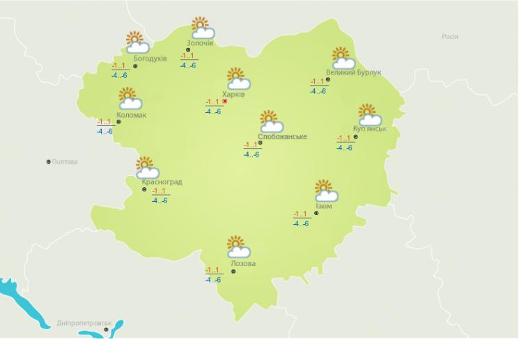 На Харківщині стане тепліше (ФОТО)