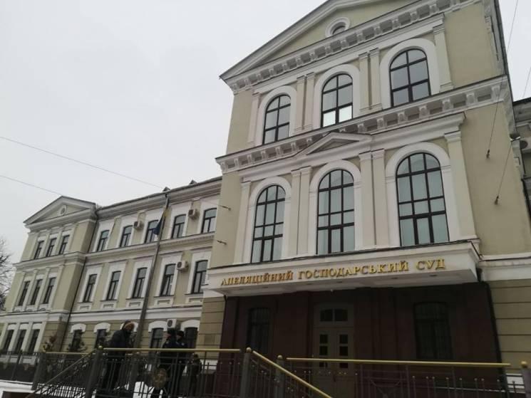 У Харкові через загрозу вибуху із суду евакуювали майже 200 людей (ФОТО)