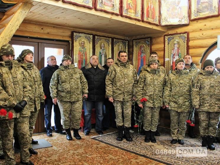 Білгород - Дністровські прикордонники вшанували пам'ять воїнів-інтернаціоналістів (ФОТО)