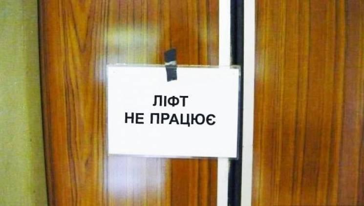 """Одесит, який обкрадав вінницькі ліфти, намагався """"тиснути на жалість"""""""