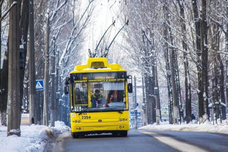 Столичний громадський транспорт змінив рух
