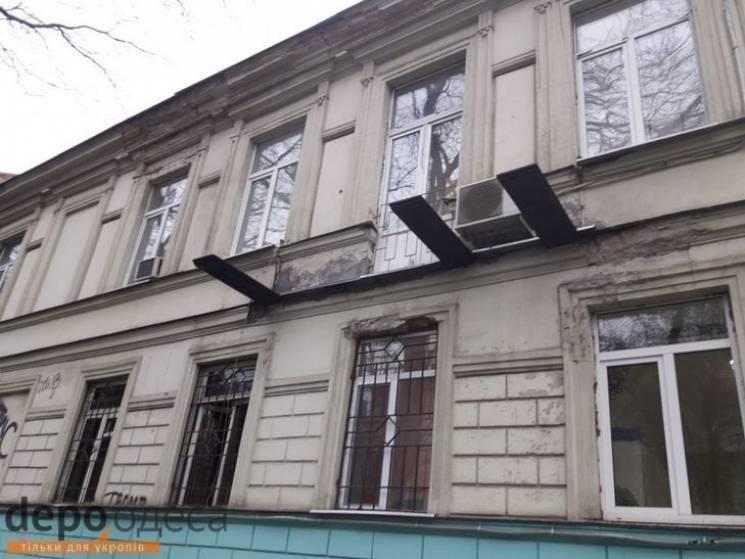 В Одесі руйнується пам'ятка архітектури, де вчаться медики - будинок Маразлі (ФОТО)