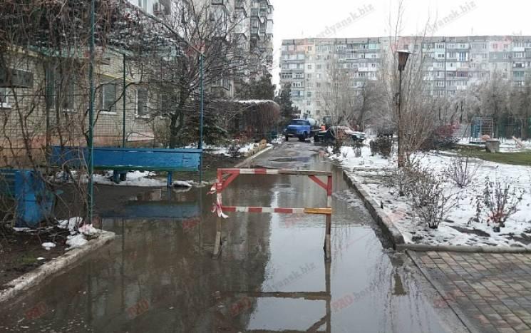 У центрі Бердянська через аварію затопило вулицю (ФОТО)