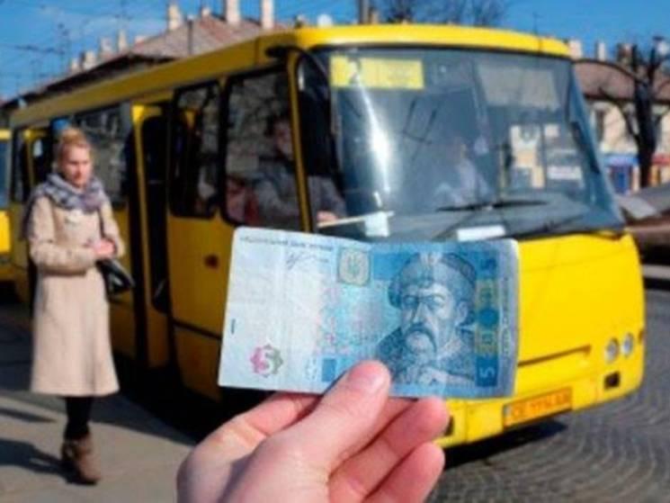 У місті на Дніпропетровщині знов подорожчав проїзд