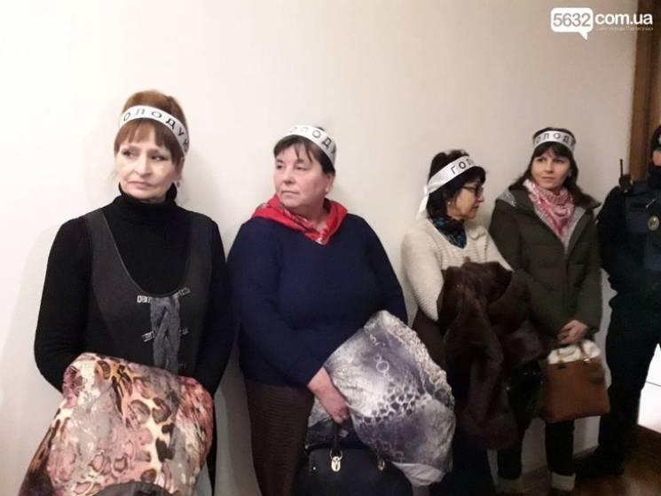 Лікарі Павлограду оголосили голодування через бюрократичну тяганину