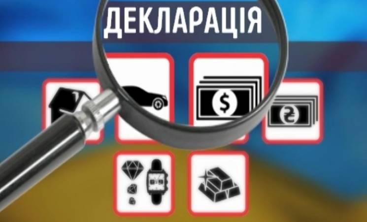 """Чергового """"забудькуватого"""" чиновника з Тернопільщини покарали за невчасне декларування"""