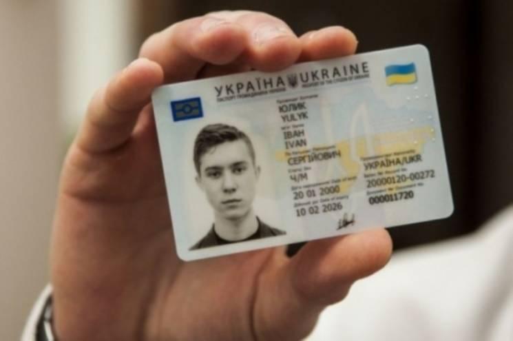 Цьогоріч уже понад сім тисяч закарпатців отримали ID-картки