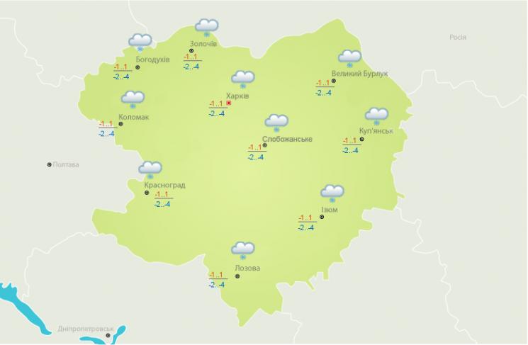 У Харкові синоптики обіцяють сніг (ФОТО)