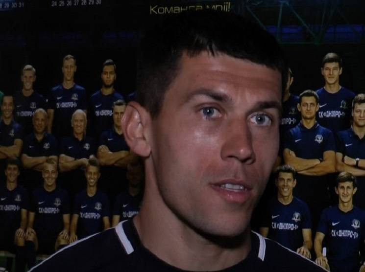 """Капітан """"Дніпра-1"""" звинуватив гравців грузинського і румунського клубів у симуляції"""