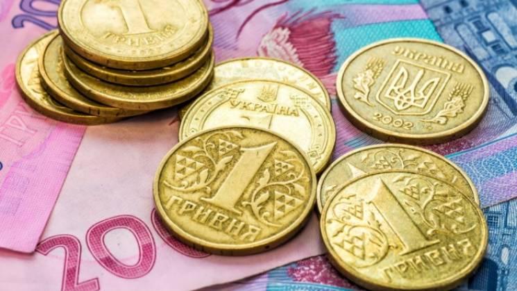 На Закарпатті декларації про доходи подали уже три мільйонери