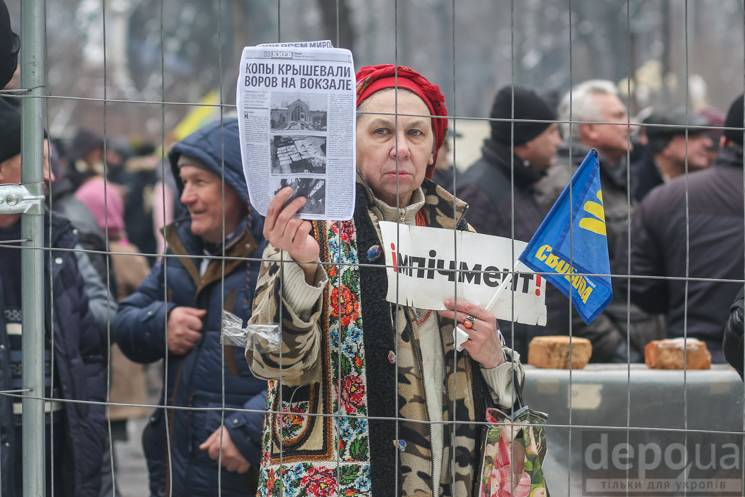 """Як прихильники Саакашвілі пройшли """"Маршем за майбутнє"""""""