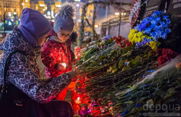 Як на Алеї героїв вшановували загиблих на Євромайдані
